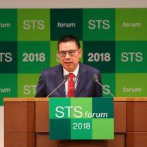 เอสซีจี ร่วมปาฐกถาในงานประชุมระดับนานาชาติ STS forum 2018