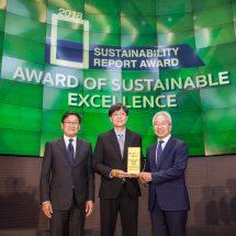 เอสซีจีคว้ารางวัลรายงานความยั่งยืนยอดเยี่ยม 2018 ต่อเนื่อง 6 ปีและรางวัล Best SDGs Reporting จากสมาคมบริษัทจดทะเบียนไทย