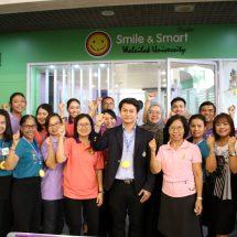 ม.วลัยลักษณ์ เปิดศูนย์ Smile& Smart Center มุ่งดูแลนักศึกษาใช้ชีวิตในรั้วมหา'ลัยอย่างมีความสุข