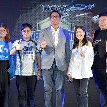 MEGA Esports จับมือ AIS ZEED จัดลีกอีสปอร์ตระดับมหาวิทยาลัย  เฟ้นหาสุดยอดตัวจริง สานฝันสู่มืออาชีพระดับโลก