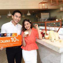 ลูกค้าบัตรธนชาตควงคู่รักเติมความหวานฉลองวาเลนไทน์  ลิ้มรสขนมอร่อยที่ร้าน SHUGAA รับส่วนลด 10%