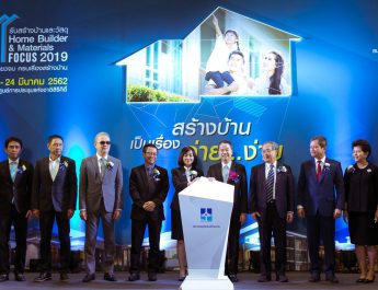 "HBA เปิดงาน ""รับสร้างบ้านและวัสดุ Home Builder & Materials Focus 2019""  กว่า 30 บริษัทชั้นนำโชว์แบบบ้านอย่างมืออาชีพ!!"