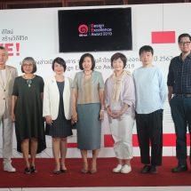 กระทรวงพาณิชย์เปิดเส้นทางส่งเสริมผลงานนักออกแบบไทย  แสดงศักยภาพการออกแบบสู่สากลในโครงการ DEmark