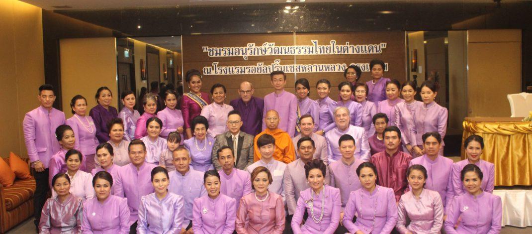 สมเด็จพระเทพรัตนราชสุดาฯได้ทรงพระราชทานพระราชวโรกาสให้นางสาวกิ่งเพชร บุญยงค์ และคณะนักธุรกิจไทยและต่างชาติเข้าเฝ้าฯ