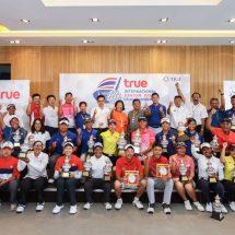 """เด็กไทยซิวแชมป์ทีม-พงศภัค-ณฐชนก แชมป์คลาสบีชาย-หญิง ศึกกอล์ฟเยาวชนนานาชาติ """"18th True International Junior Golf Championships 2019"""""""