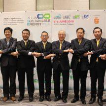 ยูบีเอ็ม เอเชีย (ประเทศไทย)  ประสานมือภาครัฐ-เอกชน จัดงาน ASEAN Sustainable Energy Week 2019 (ASE2019)