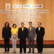 สสว.- ISMED-SCB จัด Coaching Camp ปลดล็อคข้อจำกัด ยกระดับSME มุ่งสู่ Digital Economy