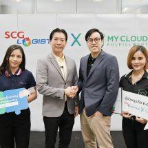 เอสซีจี โลจิสติกส์ จับมือ MyCloud Fulfillment เสริมแกร่งให้ SMEs ด้วยบริการ Fulfillment by SCG Logistics