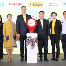 """การท่องเที่ยวแห่งประเทศไทย เปิดตัวโครงการ """"ปลาเด็ด เจ็ดย่านน้ำ"""" ดีลส่วนลดเพียบช่วงกรีน ซีซัน"""