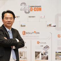 """Q-CON ย้ำความเป็นผู้นำตลาดคอนกรีตมวลเบาตลอด 25 ปี  พัฒนา Q Panel ผนังมวลเบา ติดตั้งไว  1 ใน """"Q Solution"""" กลยุทธ์ใหม่ตอบโจทย์การใช้งานของลูกค้าอย่างแท้จริง"""