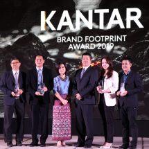 """""""นมไทย-เดนมาร์ค"""" คว้ารางวัล Top Rising Brands ติดอันดับแบรนด์ยอดนิยม Kantar Brand Footprint Award 2019 -Thailand"""