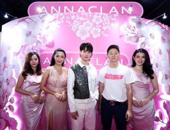 """แอนนาแคลน กรุ๊ป เปิดตัว """"Annaclan Peach Blossom Romantic Lucky Mask"""""""