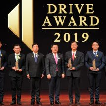 เอสซีจี เจ๋ง…คว้ารางวัลยอดเยี่ยม DRIVE AWARD 2019