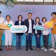"""เอสซีจีผุดแหล่งชอปสำหรับผู้สูงวัยแห่งแรกในไทย """"Chivit-D by SCG"""""""