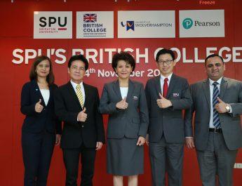 """""""ม.ศรีปทุม"""" เปิดตัววิทยาลัยนานาชาติ SPU's British College พัฒนาระบบการศึกษา ด้วยมาตรฐานมหาวิทยาลัยชั้นนำจาก UK"""