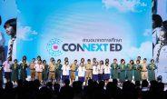 ซีพี ออลล์ ผนึกกำลังภาครัฐ-ประชาสังคมสานต่อ CONNEXT ED เฟส 3 ยกระดับการศึกษาไทยต่อเนื่อง