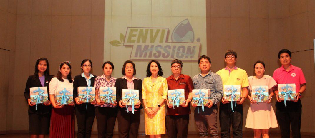 """SN Group 60 ปี ส่งต่อความรู้อนุรักษ์น้ำเทรนด์ใหม่สู่เยาวชนไทย ผ่านบอร์ดเกมส์ """"Water Journey"""" สื่อการสอนมอบโรงเรียน ธ.ค.นี้"""