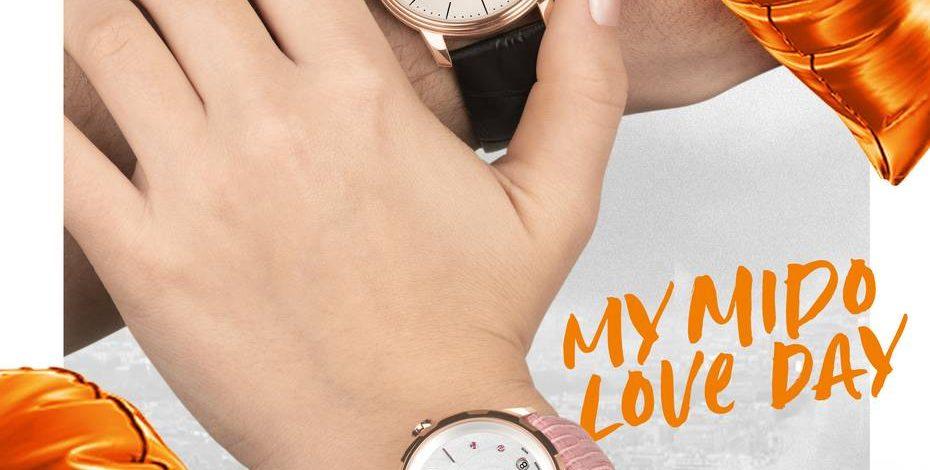 """'มิโด' ชวนส่องไอเดียของขวัญ ตัวแทนความรักเหนือกาลเวลา   """"MY MIDO LOVE DATE"""""""