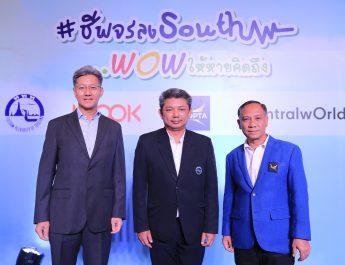 "Klook -ททท.-สมาพันธ์ธุรกิจการท่องเที่ยวส่วนภูมิภาคแห่งประเทศไทยเปิดตัวความร่วมมือโครงการ ""ชีพจรลง South…Wow ให้หายคิดถึง"""