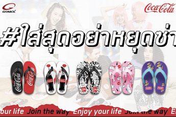 """""""แกมโบล"""" เปิดตัวรองเท้าแตะ 5 รุ่น 5 ดีไซน์""""GAMBOL Coca-Cola Collection"""""""