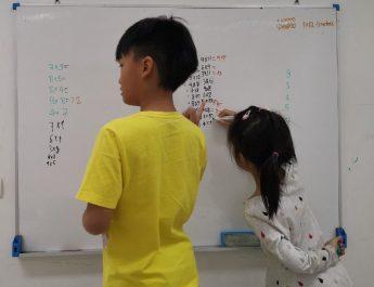 แก้โจทย์คณิตศาสตร์ด้วยการวาดรูป