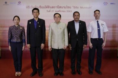 มิวเซียมสยาม เปิดพื้นที่ประวัติศาสตร์ชวนชม Site Museum มิวเซียมใต้ดินแห่งแรกของประเทศไทย ที่ MRT สนามไชย