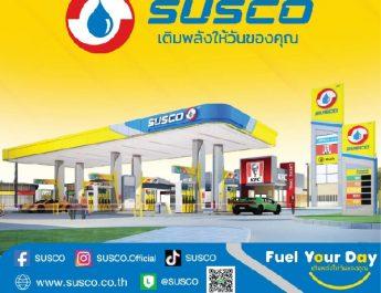 """ซัสโก้ เผยแผนกลยุทธ์ ปี 64 เน้นขยายปั๊มน้ำมันพร้อมปรับปรุงสถานีเดิม ให้ทันสมัยมากขึ้น และเพิ่มพันธมิตรธุรกิจ Non Oil พร้อมเปิดสโลแกนใหม่ """"Fuel Your Day เติมพลังให้วันของคุณ"""""""