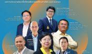 """""""อพท."""" จับมือเครือข่ายเปิดเวทีสัมมนาออนไลน์เตรียมพร้อมรับการท่องเที่ยววิถีใหม่ ดึง 6 กูรูถอดโมเดล Phuket Sandbox ชวนคนไทยร่วมแลกเปลี่ยน 30 ก.ค.นี้"""